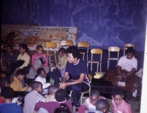 "Anacostia Neighborhood Museum - ""Special Program' with Zora Martin Felton, Director of Education, 1967"